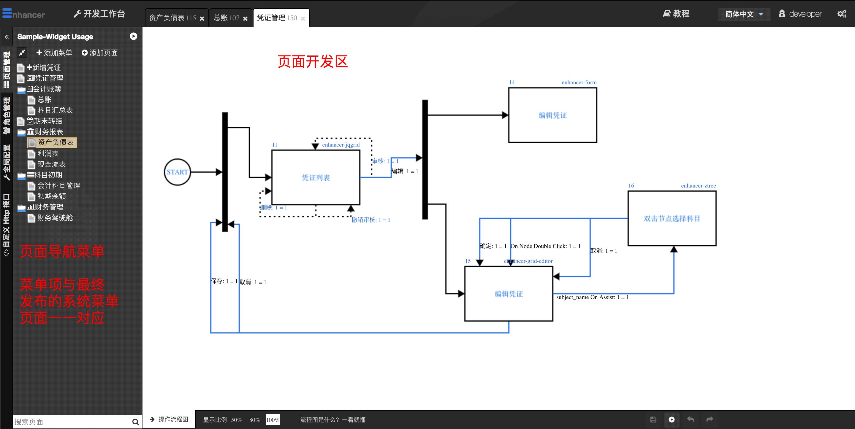 workbench-1